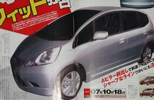 2008 Honda Jazz Front