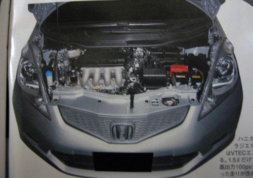 2008 Honda Jazz engine