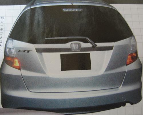 2008 Honda Jazz rear