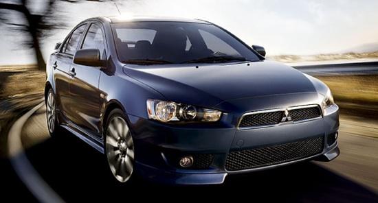 2008 Mitsubishi Lancer Front Image