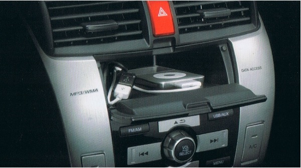Honda City Advanced Audio Image