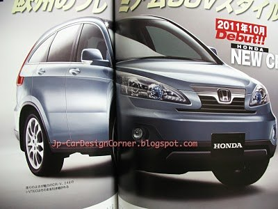 2012 Honda CR-V Rendering Image