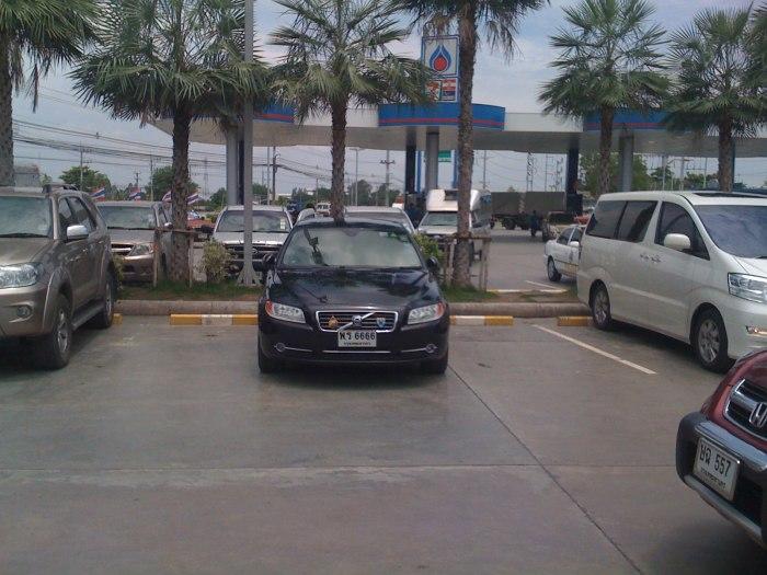 Vip Parking Image 2