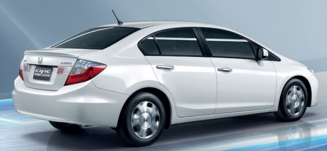 Civic Hybrid Image