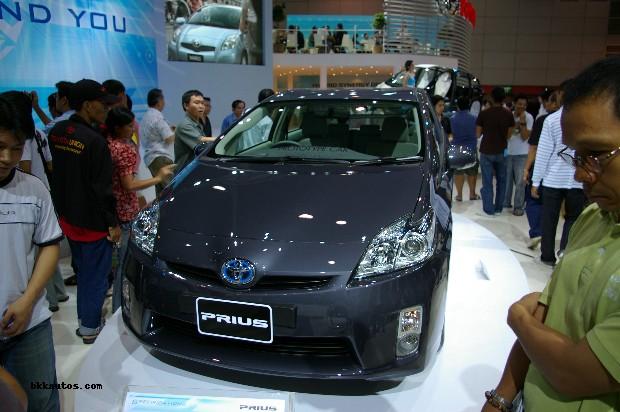 Toyota Prius II Image