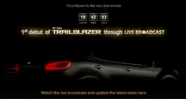 Chevrolet TrailBlazer Countdown Image