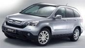 Honda CR-V small image