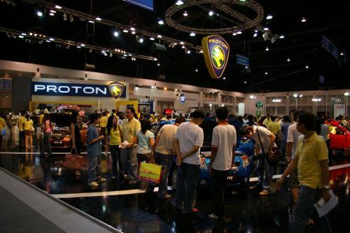 Proton Exhibit