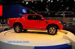 Ford Ranger MAX Concept 1