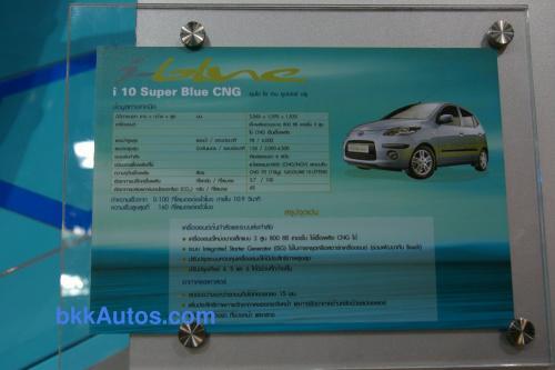 Hyundai i10 iBlue CNG 3