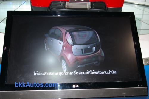 Mitsubishi iEV 3