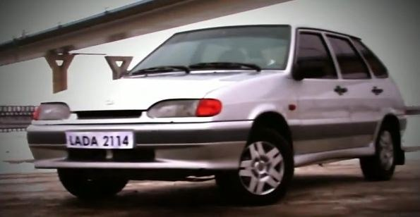 Funny Lada Video Image